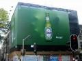 radoša vides reklāma